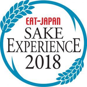 SakeExperience_2018_Logo