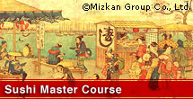 navi_sushi_master