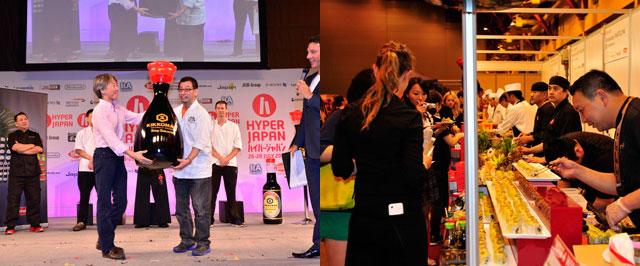 sushi-award-2013
