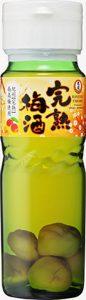 Kanjuku-umeshu-700ml